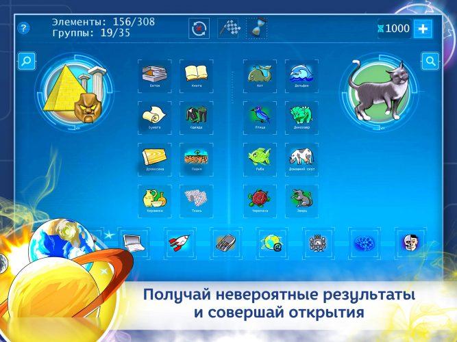 Анти-Наука 3.0 Blitz